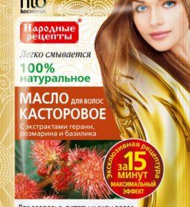 Масло для волос народные рецепты касторовое